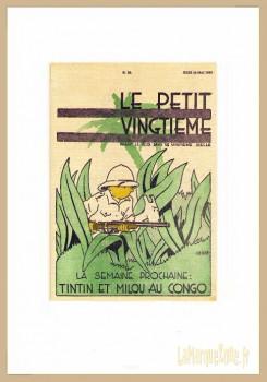 Tintin au Congo - Couverture du Petit Vingtième - Reproduction encadrée 1