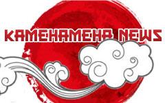 Kamehameha News